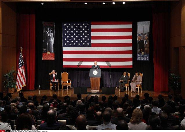 Congresul SUA adoptă măsuri urgente pentru a evita oprirea activităţilor instituţiilor federale
